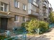 Екатеринбург, ул. Машинная, 51: приподъездная территория дома