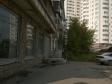 Екатеринбург, Savva Belykh str., 13: положение дома