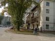 Екатеринбург, ул. Саввы Белых, 3: положение дома