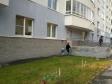 Екатеринбург, Belinsky st., 169А: приподъездная территория дома