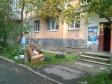 Екатеринбург, ул. Саввы Белых, 5: приподъездная территория дома