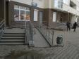 Екатеринбург, Savva Belykh str., 1: приподъездная территория дома
