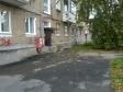 Екатеринбург, ул. Белинского, 169: приподъездная территория дома