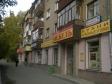 Екатеринбург, Belinsky st., 169: положение дома