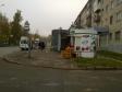 Екатеринбург, Selkorovskaya st., 100/1: положение дома