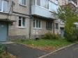 Екатеринбург, Selkorovskaya st., 102/4: приподъездная территория дома