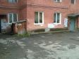 Екатеринбург, Energetikov alley., 1: приподъездная территория дома
