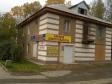 Екатеринбург, Selkorovskaya st., 112: положение дома