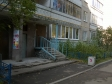 Екатеринбург, Chkalov st., 145: приподъездная территория дома