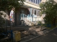Екатеринбург, Chkalov st., 143: приподъездная территория дома