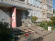 Екатеринбург, Chkalov st., 141: приподъездная территория дома