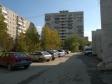 Екатеринбург, ул. Чкалова, 135: условия парковки возле дома