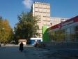Екатеринбург, ул. Чкалова, 135: положение дома