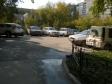 Екатеринбург, ул. Чкалова, 137: условия парковки возле дома