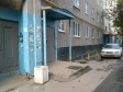 Екатеринбург, ул. Чкалова, 129: приподъездная территория дома