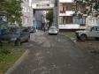 Екатеринбург, Chkalov st., 129: условия парковки возле дома