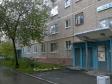 Екатеринбург, Chkalov st., 127: приподъездная территория дома