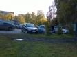 Екатеринбург, Chkalov st., 127: условия парковки возле дома