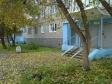 Екатеринбург, Bardin st., 41: приподъездная территория дома