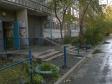 Екатеринбург, Reshetnikov Ln., 4: приподъездная территория дома