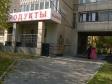 Екатеринбург, проезд. Решетникова, 4: положение дома