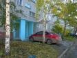 Екатеринбург, ул. Академика Бардина, 39/1: приподъездная территория дома