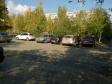 Екатеринбург, ул. Академика Бардина, 39/1: условия парковки возле дома