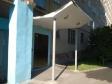 Екатеринбург, Bardin st., 39: приподъездная территория дома