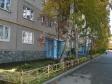 Екатеринбург, Reshetnikov Ln., 18/2: приподъездная территория дома