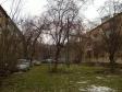 Екатеринбург, Shevchenko st., 15: о дворе дома