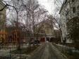 Екатеринбург, Mamin-Sibiryak st., 45: о дворе дома