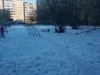 Екатеринбург, Gromov st., 142: спортивная площадка возле дома
