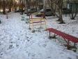 Екатеринбург, ул. Громова, 144: площадка для отдыха возле дома