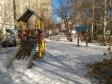 Екатеринбург, ул. Академика Бардина, 23: детская площадка возле дома