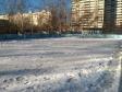 Екатеринбург, ул. Академика Бардина, 29: спортивная площадка возле дома