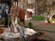 Екатеринбург, ул. Академика Бардина, 25/1: площадка для отдыха возле дома
