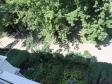 Краснодар, ул. Гагарина, 97: о дворе дома