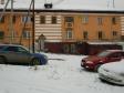 Екатеринбург, ул. Инженерная, 52: площадка для отдыха возле дома