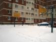 Екатеринбург, Slavyanskaya st., 53: спортивная площадка возле дома
