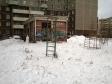 Екатеринбург, ул. Крестинского, 17: спортивная площадка возле дома