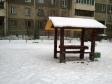 Екатеринбург, Krestinsky st., 27: площадка для отдыха возле дома