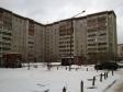 Екатеринбург, Krestinsky st., 37/1: о дворе дома
