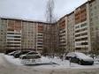 Екатеринбург, Rodonitivaya st., 8: о дворе дома