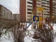Екатеринбург, ул. Родонитовая, 12: детская площадка возле дома