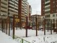 Екатеринбург, ул. Родонитовая, 12: спортивная площадка возле дома