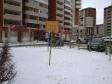 Екатеринбург, ул. Родонитовая, 10: спортивная площадка возле дома
