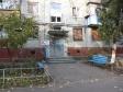 Краснодар, Атарбекова ул, 44: площадка для отдыха возле дома