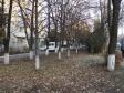 Краснодар, Атарбекова ул, 23.