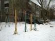 Екатеринбург, Sovetskaya st., 13 к.1: спортивная площадка возле дома