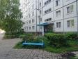Тольятти, б-р. Туполева, 14: площадка для отдыха возле дома